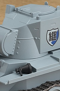 GOOD SMILE COMPANY (GSC) Nendoroid More Girls und Panzer the Movie BT-42