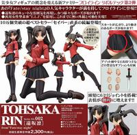 KAIYODO Fraulein Revoltech No. 002 Fate/stay night Tohsaka Rin