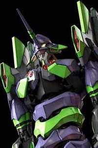 BANDAI SPIRITS RG General Purpose Humanoid Battle Weapon Evangelion EVA-01 DX Transport Platform Set Plastic Kit