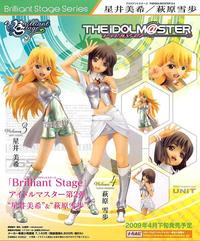 MegaHouse Brilliant Stage iDOLM@STER S-2 Hoshii Miki