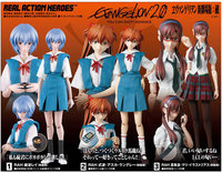 MedicomToy REAL ACTION HEROES No. 503 RAH Evangelion 2.0 Makinami Mari Illustrious (Uniform Ver.)