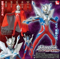 MedicomToy project BM! Ultraman Ultimate Zero