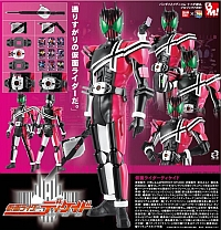 MedicomToy project BM! Kamen Rider Decade (2nd Production Run)