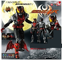 MedicomToy project BM! Kamen Rider Kiva Kiva Form (2nd Production Run)