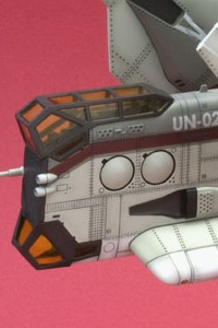 KOTOBUKIYA Evangelion 1.0 NERV Commander Vertical Take-off and Landing Aircraft 1/100 Plastic Kit (2nd Production Run)