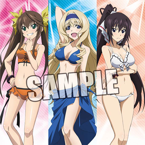 Broccoli Infinite Stratos 2 Cushion Cover