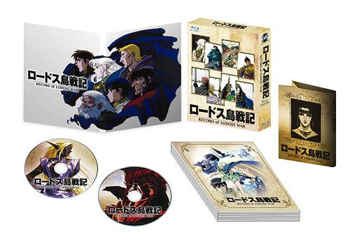 OVA Record of Lodoss War Digitally Remastered Blu-ray Box