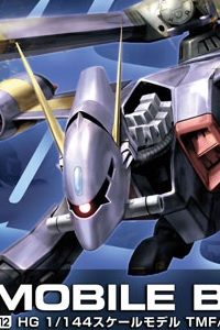 Gundam SEED HG 1/144 TMF/A-802 Mobile BuCUE