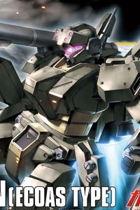 Gundam Unicorn HGUC 1/144 RGM-89De Jegan (ECOAS Type)