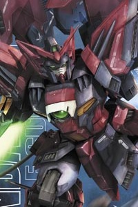 Gundam W MG 1/100 OZ-13MS Gundam Epyon