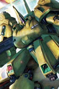 Bandai Z Gundam MG 1/100 PMX-003 The-O