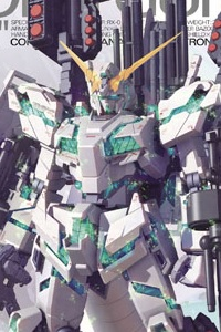 Gundam Unicorn MG 1/100 RX-0 Full Armor Unicorn Gundam Ver.Ka