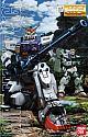 The 08th MS Team MG 1/100 RX-79[G] Gundam Ground Type gallery thumbnail