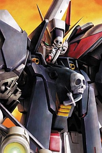Crossbone Gundam MG 1/100 XM-X1 Crossbone Gundam X1 Full Cloth