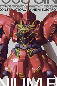 Gundam Unicorn MG 1/100 MSN-06S Sinanju Ver.Ka Titanium Finish