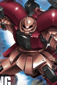 Gundam Build Fighters HG 1/144 Zaku Amazing