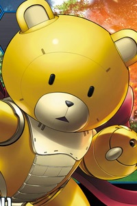 Gundam Build Fighters HG 1/144 Beargguy III [san]