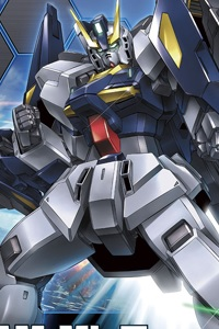 Gundam Build Fighters HG 1/144 Build Gundam Mk-II
