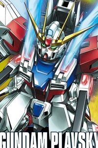 Gundam Build Fighters HG 1/144 Star Build Strike Gundam Plavsky Wing