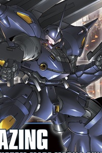 Gundam Build Fighters HG 1/144 Kampfer Amazing