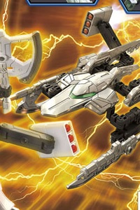 Gundam Build Fighters HG 1/144 Gunpla Battle Arm Arms