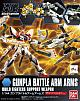 Gundam Build Fighters HG 1/144 Gunpla Battle Arm Arms gallery thumbnail