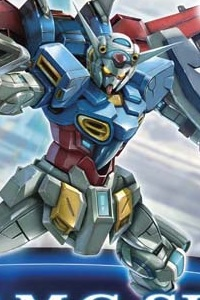 GUNDAM Reconguista in G HG 1/144 Gundam G-Self (Atmospheric Pack Equip-Type)