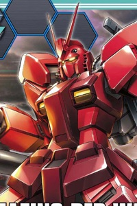 Gundam Build Fighters HG 1/144 Gundam Amazing Red Warrior