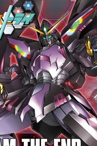 Gundam Build Fighters HG 1/144 Gundam The End