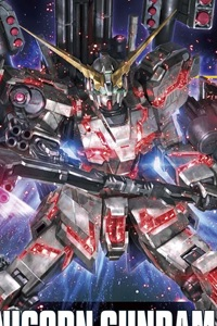 Bandai Gundam Unicorn HGUC 1/144 RX-0 Full Armor Unicorn Gundam (Destroy Mode / Red Color Ver.)