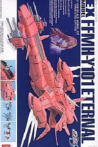 Gundam SEED EX MODEL 1/1700 FFMH-Y101 Eternal