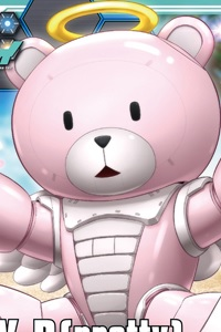 Gundam Build Fighters HG 1/144 Beargguy P