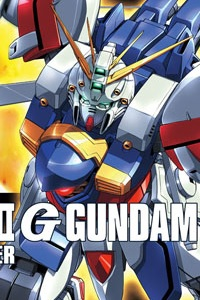 Mobile Fighter G Gundam HG 1/144 GF13-017NJII God Gundam