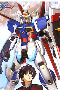 Gundam SEED 1/100 ZGMF-X56S/α Force Impulse Gundam