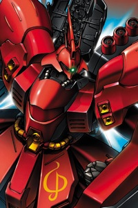 Char's Counterattack HGUC 1/144 MSN-04 Sazabi Metallic Coating Ver.