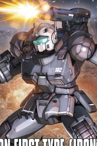 Gundam THE ORIGIN HG 1/144 RCX-76-02 Guncannon Initial Type (Iron Cavalry Squadron Unit)