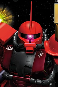 Bandai Gundam (0079) MG 1/100 MS-06R-2 Zaku II Johnny Ridden Custom