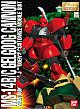 Gundam (0079) MG 1/100 MS14B/C Gelgoog Cannon Johnny Ridden Custom gallery thumbnail