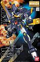 Crossbone Gundam MG 1/100 Gundam F91 Harrison Martin Unit gallery thumbnail