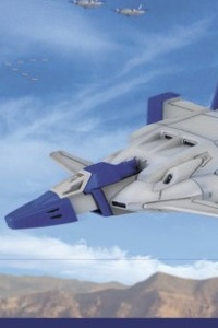 Gundam (0079) EX MODEL 1/144 Jet Core-Booster