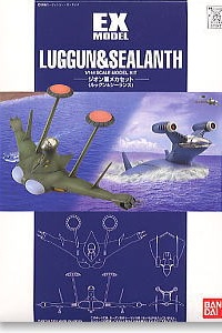 Gundam (0079) EX MODEL 1/144 Luggun & Sealanth