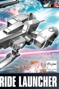 Gundam Build Fighters HG Build Custom 1/144 Mega Ride Launcher