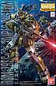 Gundam (0079) MG 1/100 RGM-79SC GM Sniper Custom gallery thumbnail