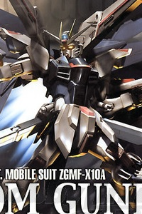 Gundam SEED MG 1/100 ZGMF-X10A Freedom Gundam (Extra Finishing Ver.)