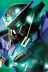 Bandai Gundam 00 PG 1/60 GN-001 Gundam Exia (LIGHTING MODEL)