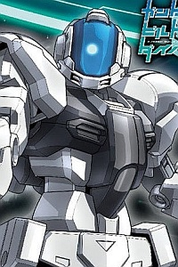 Gundam Build Divers HG 1/144 GBN-Guard Frame