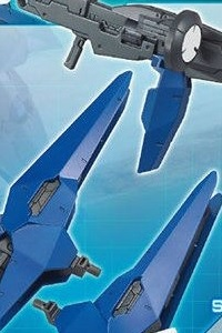 Gundam Build Divers Re:RISE HG 1/144 Tertium Arms