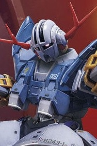 Gundam (0079) RG 1/144 Mobile Suit Gundam Last Shooting Zeong Effect Set